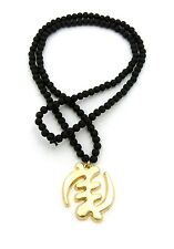 "NEW GYE NYAME PENDANT &6mm/30"" WOODEN BEAD CHAIN HIP HOP NECKLACE - RC2080GBK"