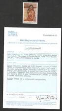 YUGOSLAVI-MNH STAMP- COLOR ERROR - Mi.No.1352 b -ART , NUDE-CERTIFICATE-1969.