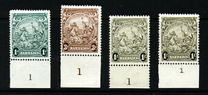 BARBADOS KG VI 1938-47 Marginal Plate Numbers SG 248b, 252, 255 & 255a MNH