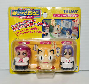 Team Rocket Meowth Set C Talking Town Tomy Japanese Sealed Figure - 2001
