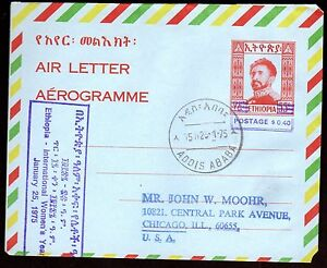 ETHIOPIA 1975 AIR LETTER 35c SELASSI REVALUED TO 40c FDC ADDIS ABABA W/ HANDSTAM