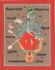 Tantric Yantra Painting Handmade Asian Indian Religion Tantrik Tantra Folk Art