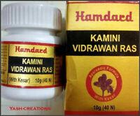 Hamdard Herbal Kamini Vidravan Ras (40 Tabs) for Strength, Vigor & Power For Men