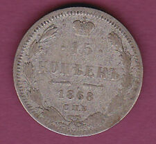 1868 RUSSIA RUSSLAND OLD SILVER COIN 15 KOPEKS 3162