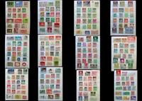 Great Stamp Collection Germany Saar Danzig & Bayern, Free Shipping Worldwide