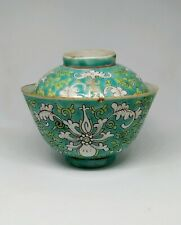 Lidded Tea Cup with Qianlong Mark, Qing dynasty