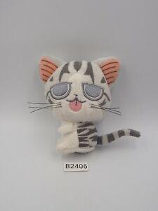 "Chi's Sweet Home B2406 Cat Furyu 4"" Strap mascot Plush Toy Doll Japan"