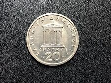 1980 Greece 20 Drachma Coin Collectible
