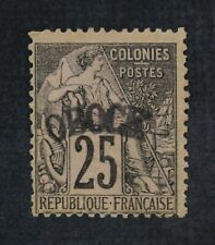 CKStamps: Obock Stamps Collection Scott#7 Unused NG