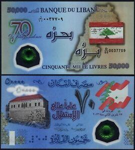 LEBANON  P98* 50000 LIVRES COMM. POLYMER* ND2013* UNC GEM* USA SELLER