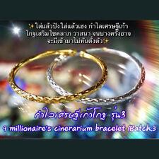 9 Millioanaire's Cinerarium Bracelet Batch 3 Phra Arjarn O Thai Amulet Talisman