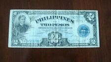 Philippines Two Peso Treasury Certificates Victory Series No. 66.
