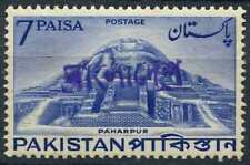 Pakistan 1963 SG#188, 7p Overprinted Bangladesh Unused Trace Of Gum #D87790