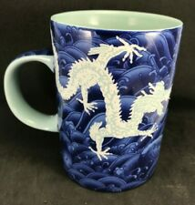 Two Dragons Chasing Fire Ball Coffee Mug, Emboss Painting ,Porcelain,Blue Rare