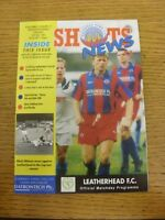 14/12/1993 Aldershot Town v Leatherhead  . Thanks for viewing our item, if this