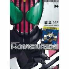 Masked KAMEN Rider DECADE Color Perfect Photo Book Kamenride DETAIL OF HEROES
