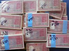 50 X 100 Notes Serial Packet ( 50 Bundles ) R.N. MALHOTRA - 2 Rs Tiger india