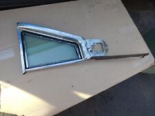1957 1958 Buick Oldsmobile 2 DR HT RT Vent Frame - With Glass 4233260