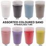 500g Coloured Decorative Sand Wedding Vase Craft Pot Table Decoration Art Mixed