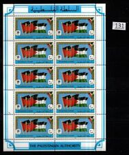 /// PALESTINE 1994 - MNH - FLAGS