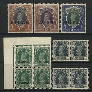 Bahrain 1938 Collection 11 KGVI India Ovprt Stamps Mounted Mint + Unmounted Mint