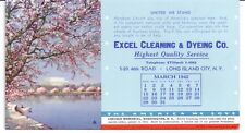 EXCEL CLEANING & DYEING COMPANY Long Island City NEW YORK Brown & Bigelow