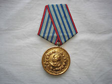 Vintage Rare Bulgarian Bulgaria Police Medal for 10 Years Service in Police #612
