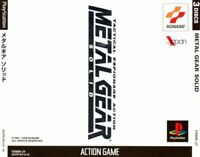 USED PS1 PS PlayStation 1 Metal Gear Solid
