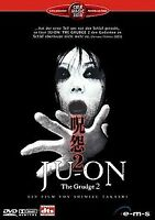 Ju-on: The Grudge 2 von Takashi Shimizu | DVD | Zustand akzeptabel