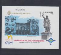 ESPAÑA (1997) MNH NUEVO SIN FIJASELLOS - PRUEBA 64 EXFILNA 97 GIJON