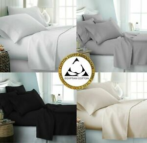 100% Egyptian Cotton 500 Thread Count Bedding Fitted Flat Sheet Duvet Quilt Set