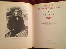 1990 Osip Mandelshtam The Rock Poetry Poems Russian Book