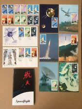 1986 China Stamps T108 Space Flight MNH Pairs, FDC Set (see desc)