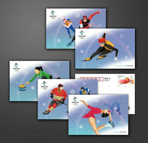 Beijing 2022 Winter Olympic Official Ice sports Postcard & Stamp 5 piece