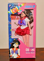 "Sailor Mars 11.5"" Special Edition Adventure Doll New Bandai Sailor Moon R"
