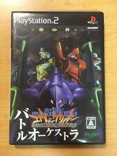 FREE SHIP SONY PS2 PLAYSTATION 2 Broccoli Neon Genesis Evangelion Battle Orchest