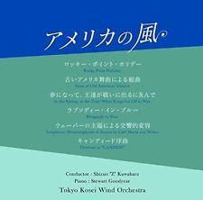 Tokyo Kosei Wind Orchestra - America No Kaze [New CD] Japan - Import
