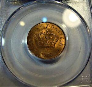 GREECE - CRETAN STATE COPPER COIN 2 LEPTA 1900 (B.U) PCGS MS64 RD (RED)!!!