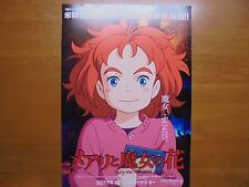 Mary and The Witch's Flower MOVIE FLYER mini poster chirashi Japan 29-3-1