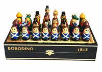 Jouet en bois- Jouet traditionnel russe -Jeu d'échec- Borodino-Souvenir Russe