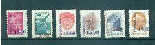 EMBLEMI - EMBLEMS UZBEKISTAN 1993 Russian Stamps Overprint Definitive