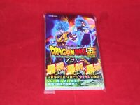Movie Dragon Ball Super: Brolly (JUMP j BOOKS) Novel Book Japan import