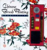 Workstation Chinese Brush Painting - Hardcover By Unknown - VERY GOOD