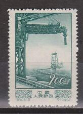China Chine nr 239 MNH PF 1954