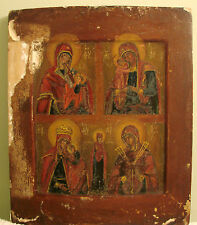 Authentic  Beautiful  17 century  Russian  Icon  Virgin Mary and Child