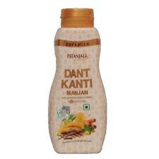 Patanjali Advanced Dant Kanti Manjan Dental Powder - 100 Gram