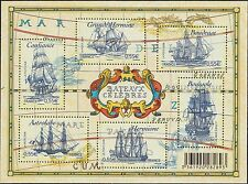 FRANCE 2008 BLOC N°124** BATEAUX CELEBRES Voiliers Sailing Ships Sheet France NH