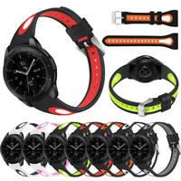 Sport Silicone Bracelet Strap Watch Band for Samsung Galaxy Watch 46mm