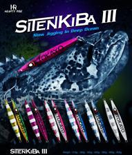 Hearty Rise - TOKAYO SITENKIBA III 40gm/60gm/80gm/290/340gm
