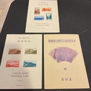 Japan Stamp S/S (Chubu Sangaku + Bandai-Asahi w/ Folder) NH